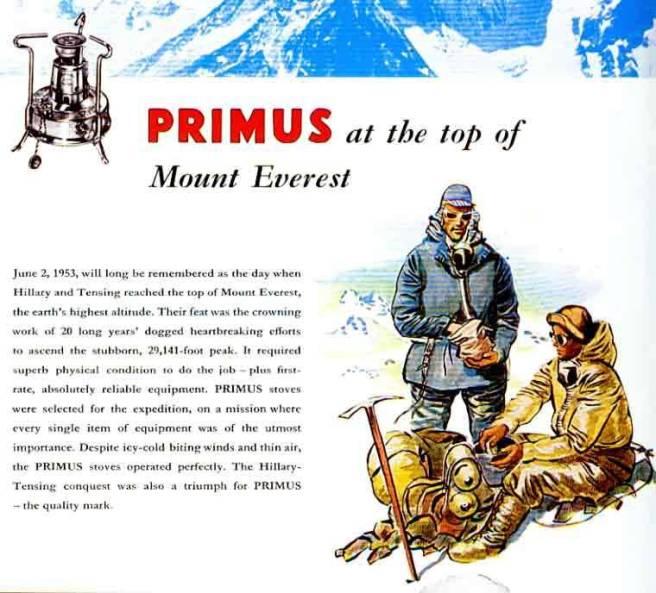 PrimusAd