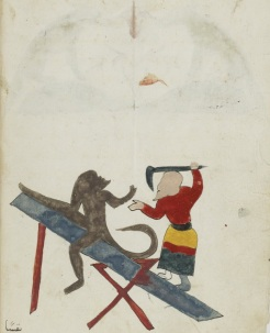 Arabic, 1762 (BnF Gallica, Paris).